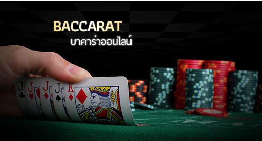 Knowing Baccarat Rules Vital For Playing To Win